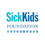 sickkids_foundation_20150929_1508585277